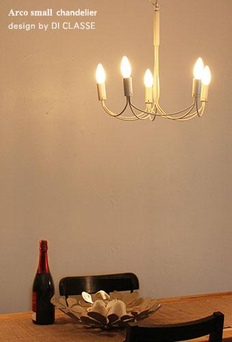 アルコスモールシャンデリア_デザイン照明のディクラッセ