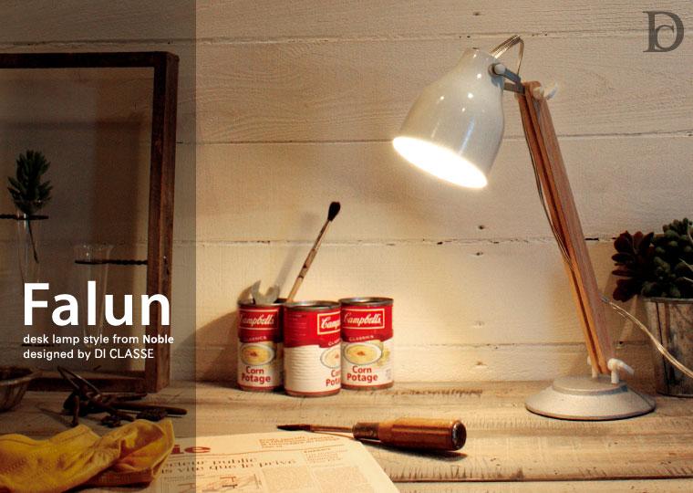 Falun desk lamp