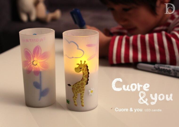 Cuore & you LED candle デザイン照明のディクラッセ