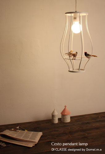 小鳥のついたペンダントランプ