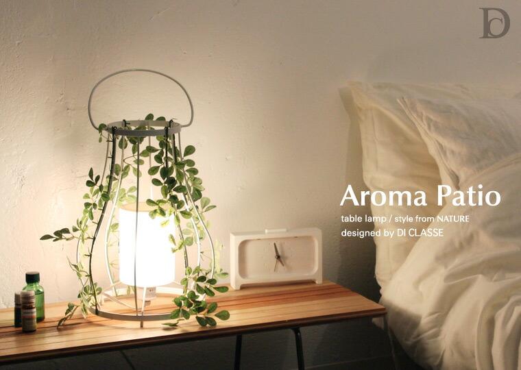 Aroma Patio table lamp