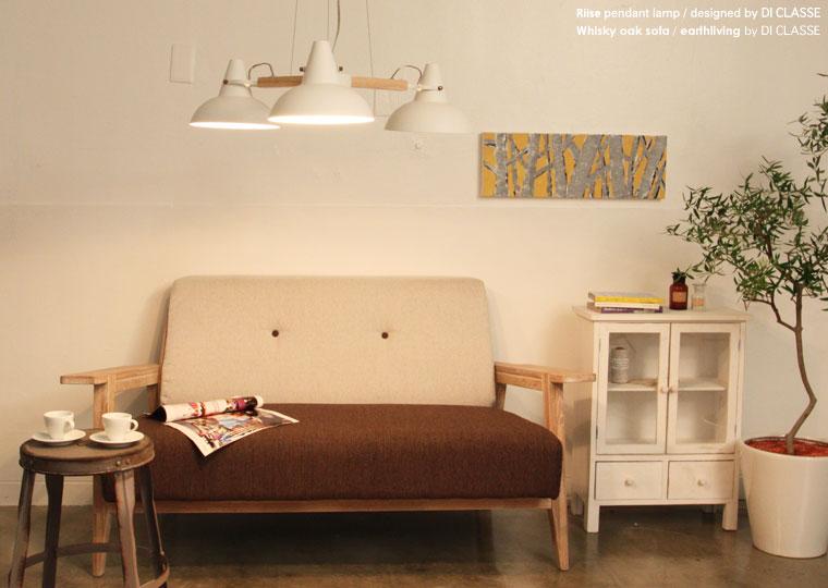 Riise pendant lamp × Whisky oak sofa