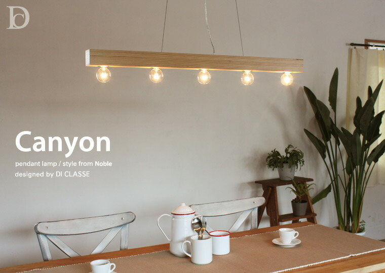 Canyon pendant lamp