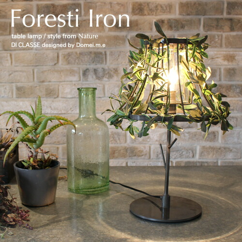 Foresti Iron table lamp