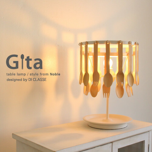 Gita table lamp