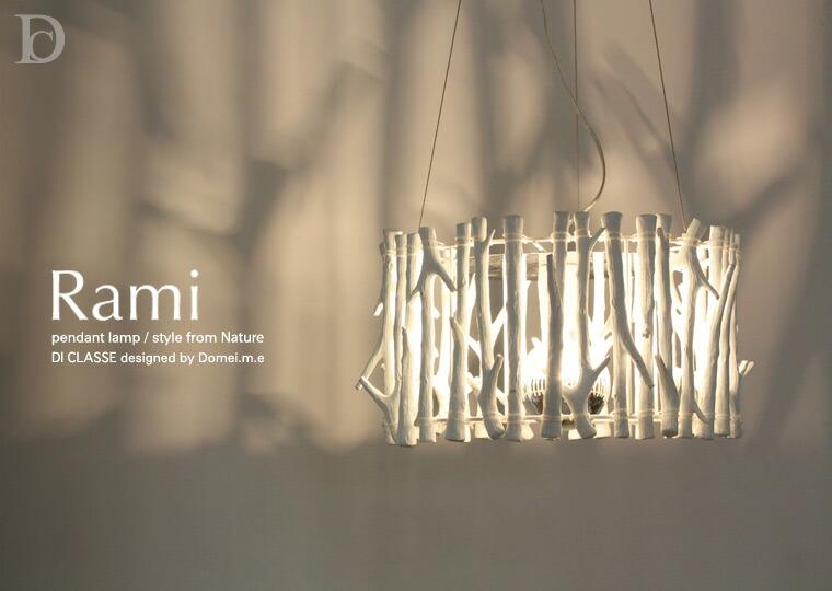 Rami pendant lamp