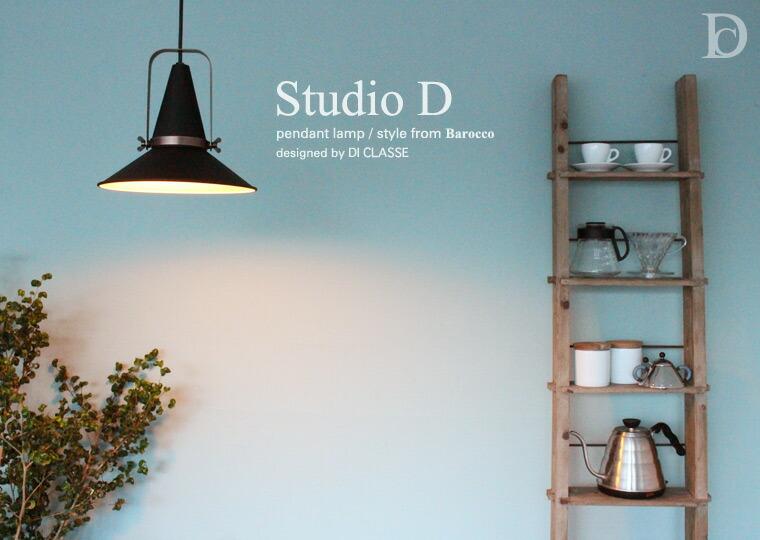 Studio D pendant lamp
