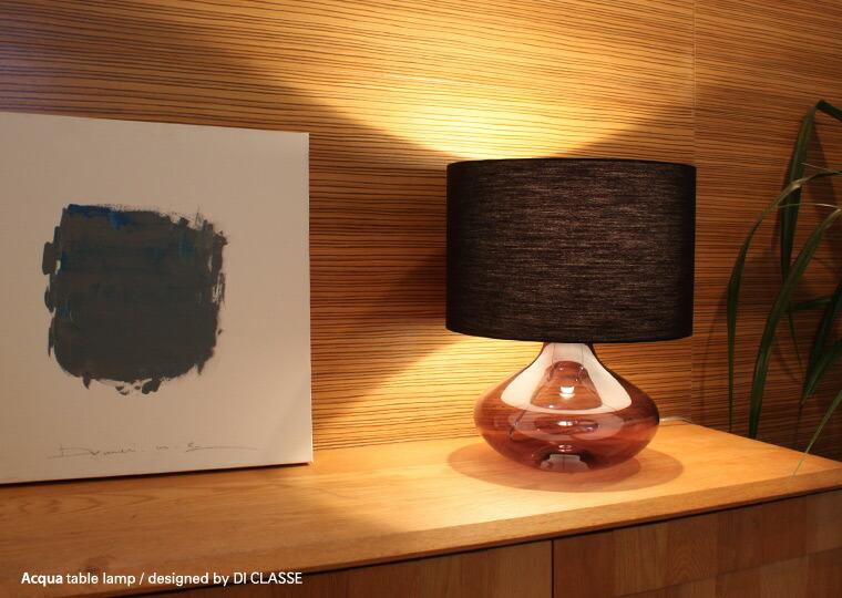 間接照明 Acqua table lamp デザイン照明のディクラッセ