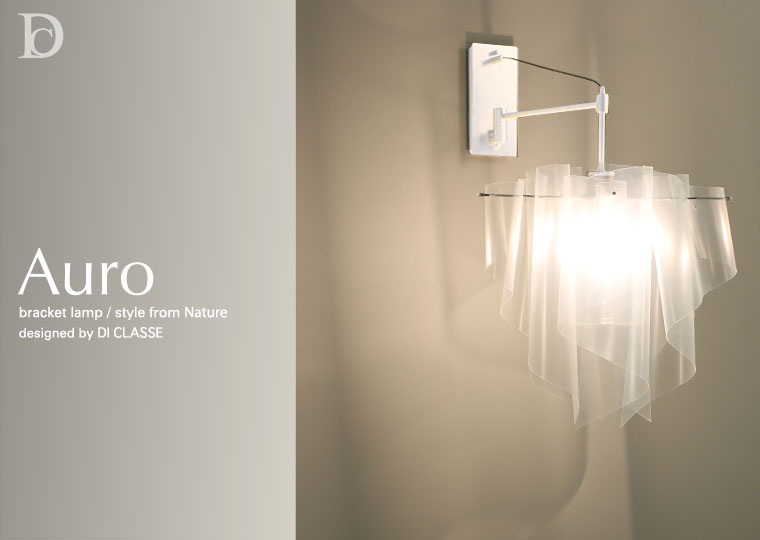 Auro bracket lamp