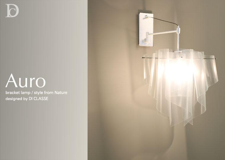 Auro bracket lamp