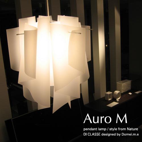 アウロ M pendant lamp
