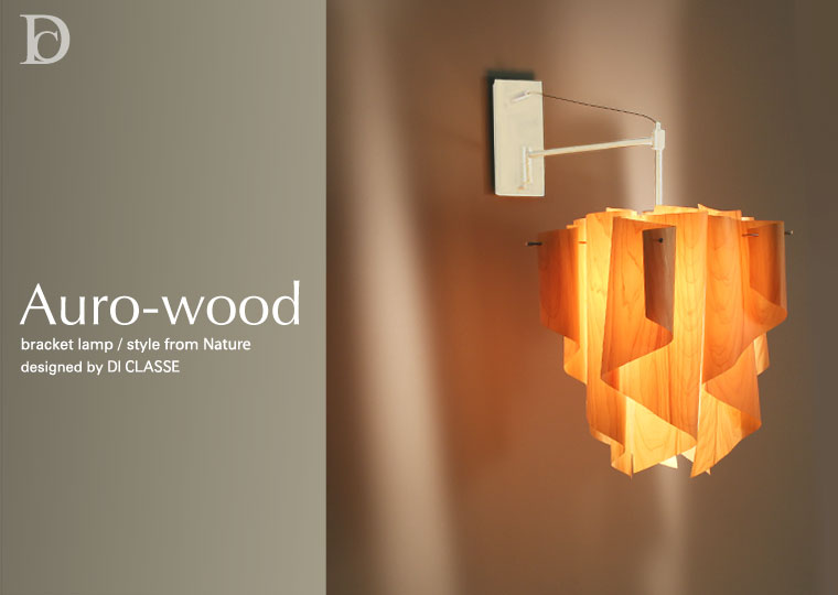 Auro-wood bracket lamp