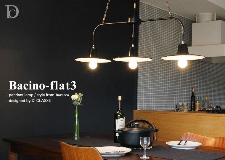 Bacino-flat3 pendant lamp