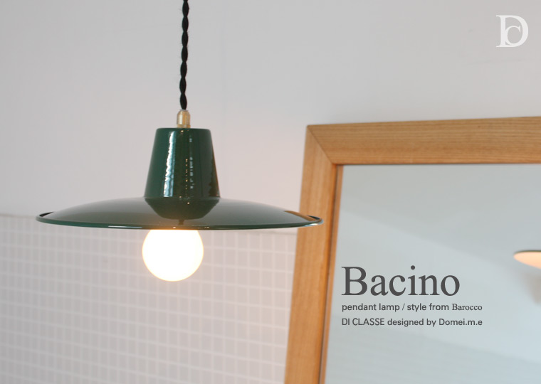 Bachino pendant lamp