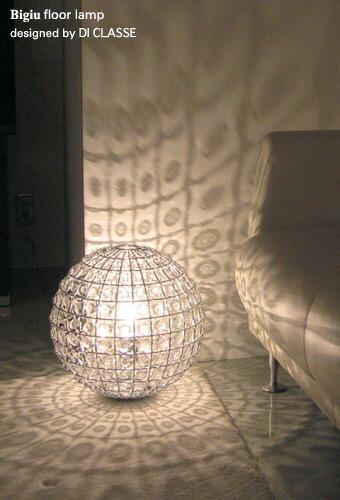 ビジュ フロアランプ デザイン照明のディクラッセ