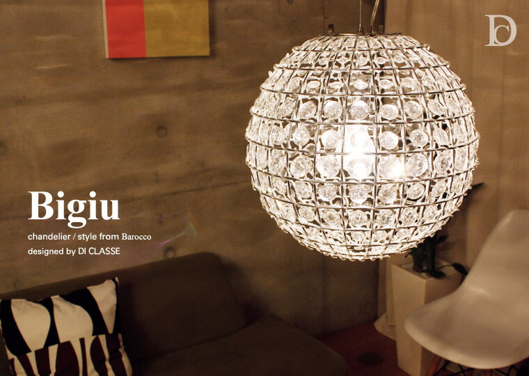 Bigiu chandelier lamp