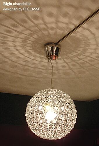 ビジュ シャンデリア デザイン照明のディクラッセ