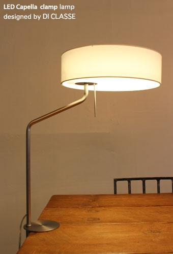 LED カペラ クランプランプ