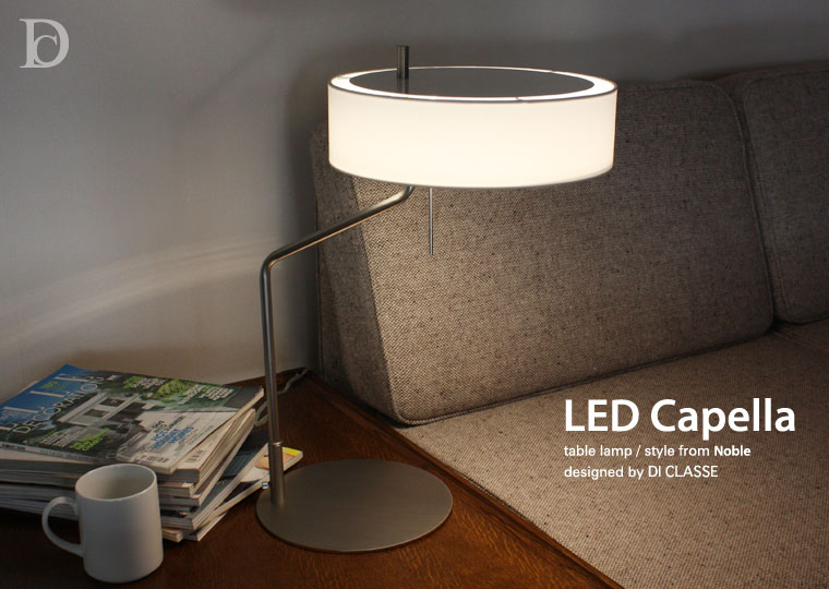 LED Capella table lamp
