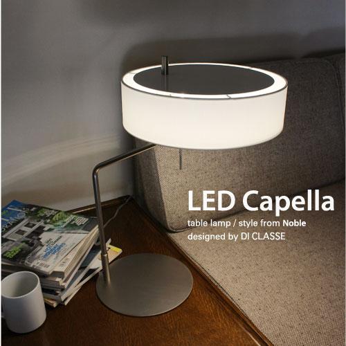 LED Capella table lamp