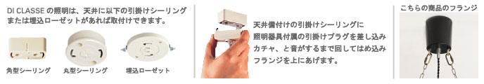 LEDバチーノ フラット3 シーリング
