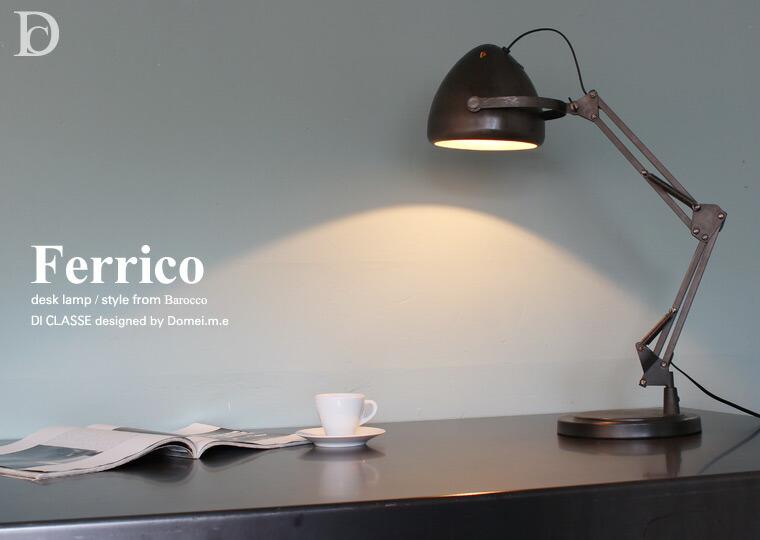 Ferrico desk lamp