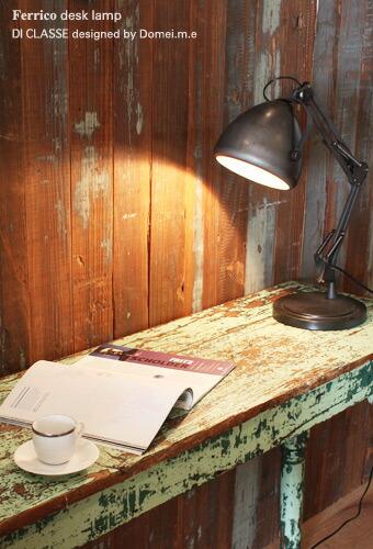 フェリコ デスクランプ デザイン照明のディクラッセ