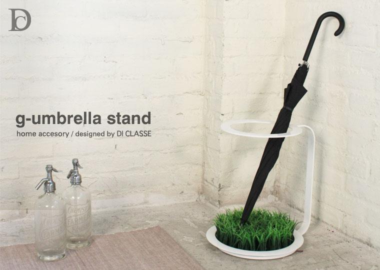 g-umbrella stand デザイン照明のDI CLASSE ディクラッセ