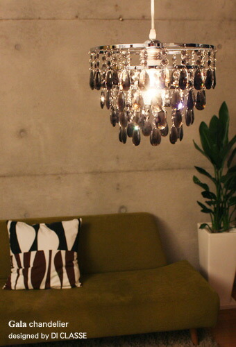 ガーラ シャンデリア デザイン照明のディクラッセ