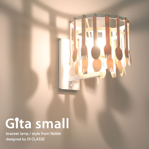 Gita small bracket lamp