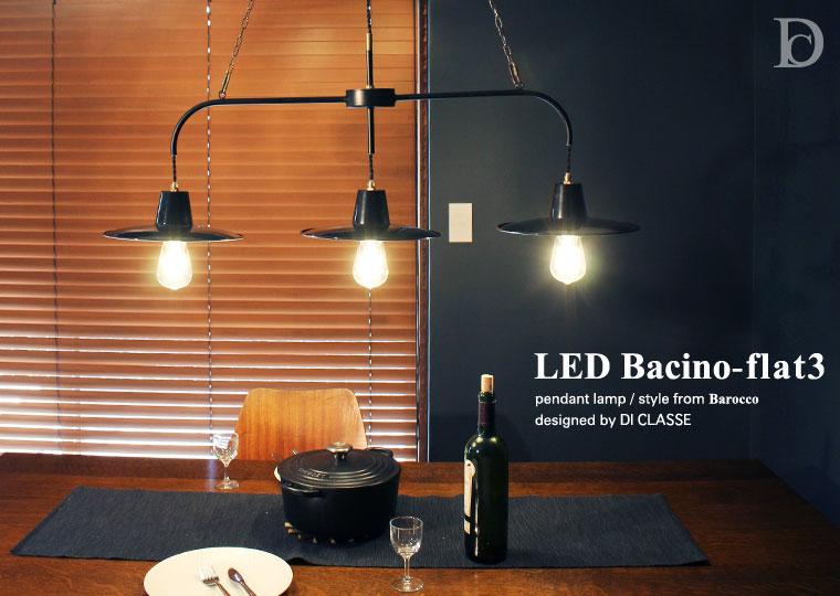 LED Bacino-flat3 pendant lampデザイン照明のディクラッセ