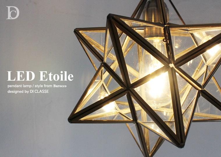 Ledled led etoile pendant lamp mozeypictures Image collections
