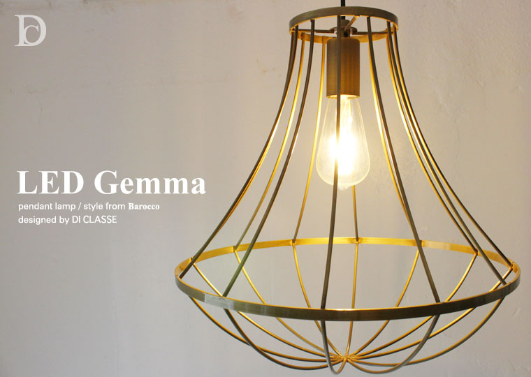 LED Gemma pendant lampデザイン照明のディクラッセ