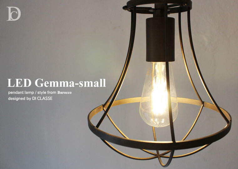 LED Gemma-small pendant lampデザイン照明のディクラッセ