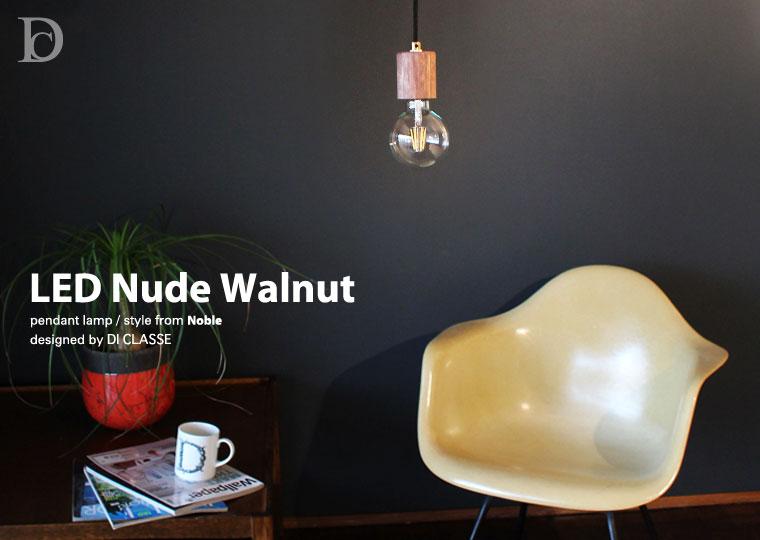 LED Nude Walnut pendant lamp
