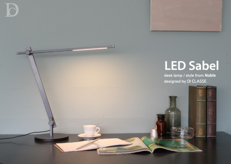 LED Sabel desk lamp