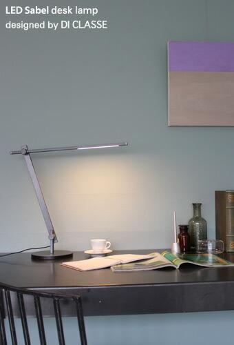LEDサーベル デスクランプ デザイン照明のディクラッセ