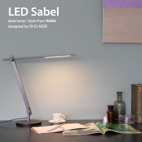 LED Sabel desk lamp