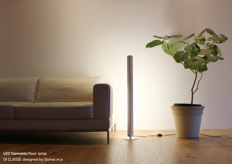 LED Tramonto floor lamp