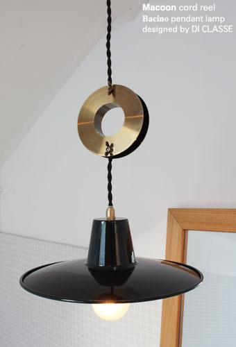 マクーン コードリール×バチーノ ペンダントランプ デザイン照明のディクラッセ