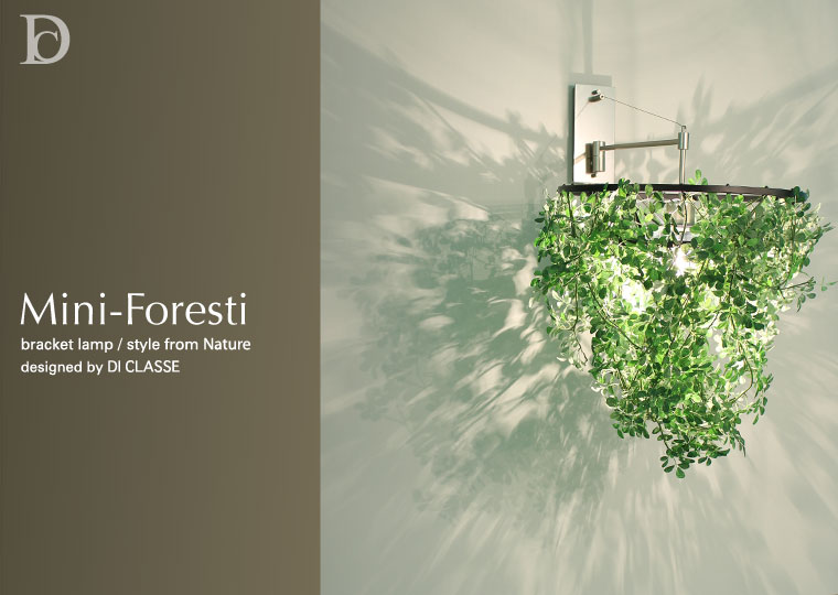 Mini-Foresti bracket lampデザイン照明のディクラッセ
