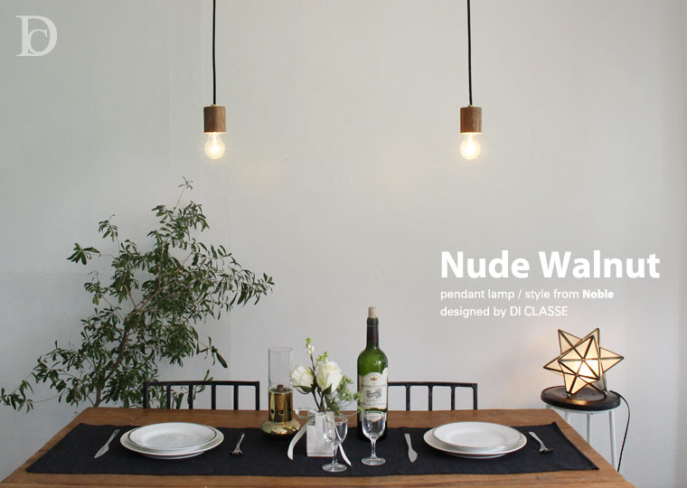 Nude Walnut pendant lamp