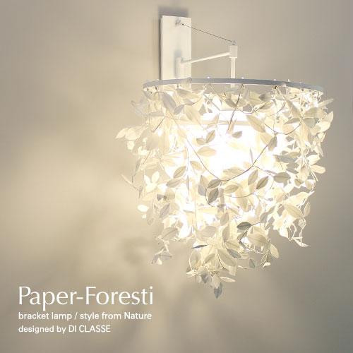 Paper-Foresti Bracket Light