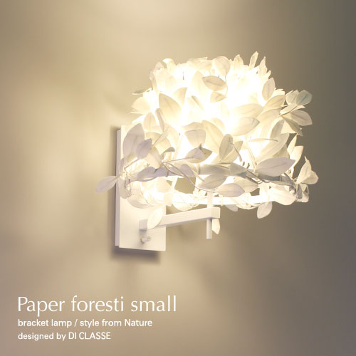 Paper foresti small Bracket Light