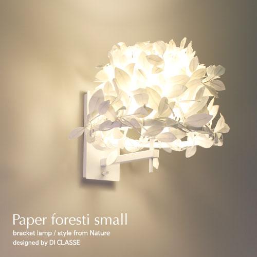 Paper foresti small Bracket Light