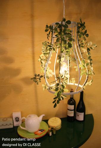 パティオ ペンダントランプ デザイン照明のディクラッセ