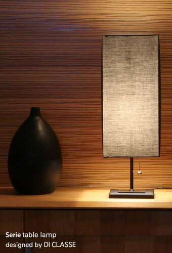 デザイン照明のdi classe Serie ディクラッセ セリエ テーブルランプ