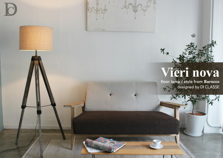 Vieri Nova floor lamp