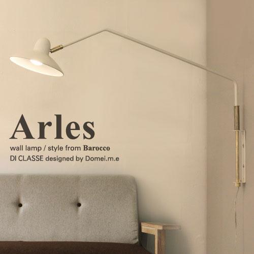 Arles wall lamp