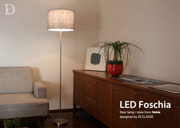 Foschia floor lamp